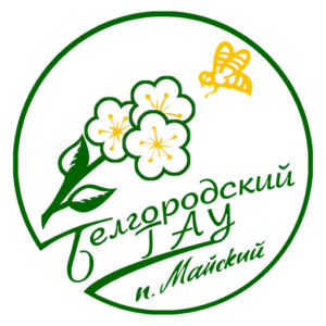 ФГБОУ ВО Белгородский ГАУ Белгородский государственный аграрный университет имени В.Я. Горина