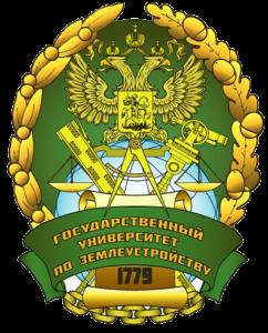 ФГБОУ ВО ГУЗ Государственный университет по землеустройству