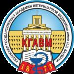 ФГБОУ ВО Казанская ГАВМ Аграрные вузы (54 образовательных организаций)
