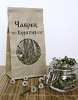 Чабрец байкальский 50 гр
