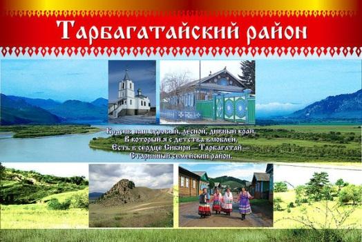 http://tarbagatay.ru/images/600x600/tarb2.jpg