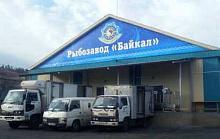 Рыбозавод «Байкал»