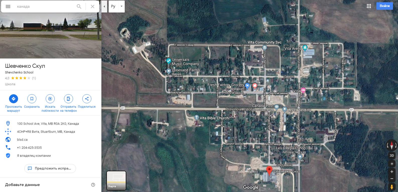 word image 170 Разработка методических рекомендаций по реализации проектов комплексного обустройства площадок под компактную жилищную застройку в сельских населенных пунктах