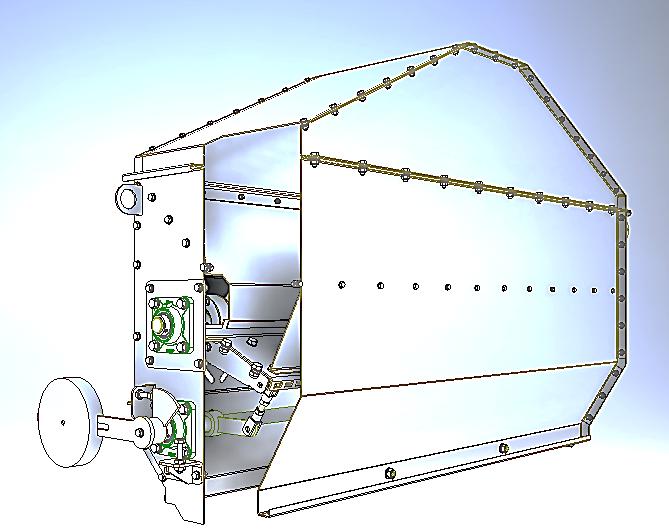 word image 495 Исследование и разработка высокоэффективного воздушно-решетного сепаратора для фракционной технологии подготовки семенного материала