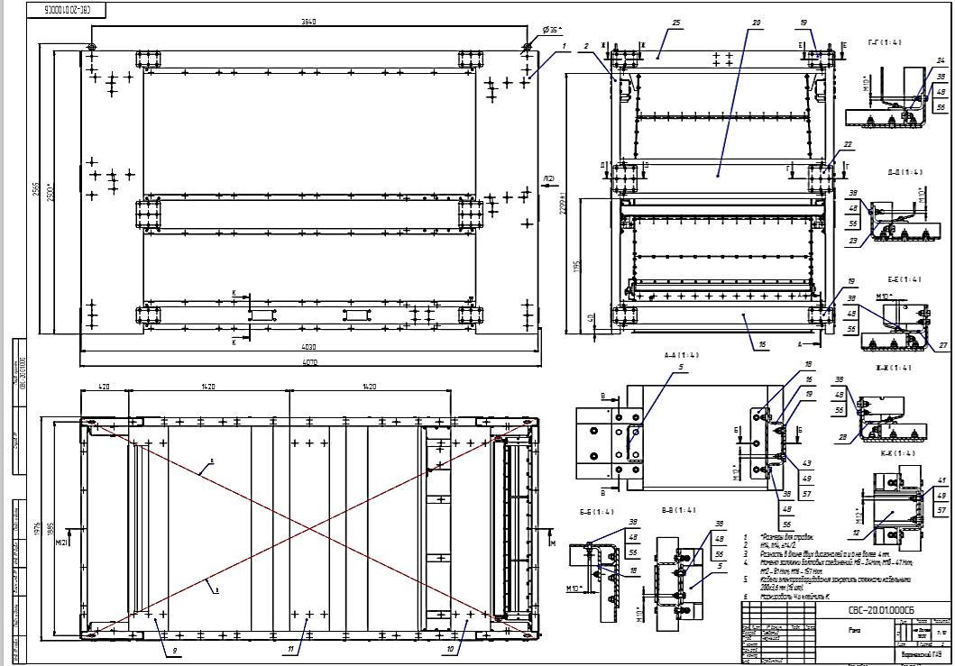 word image 497 Исследование и разработка высокоэффективного воздушно-решетного сепаратора для фракционной технологии подготовки семенного материала
