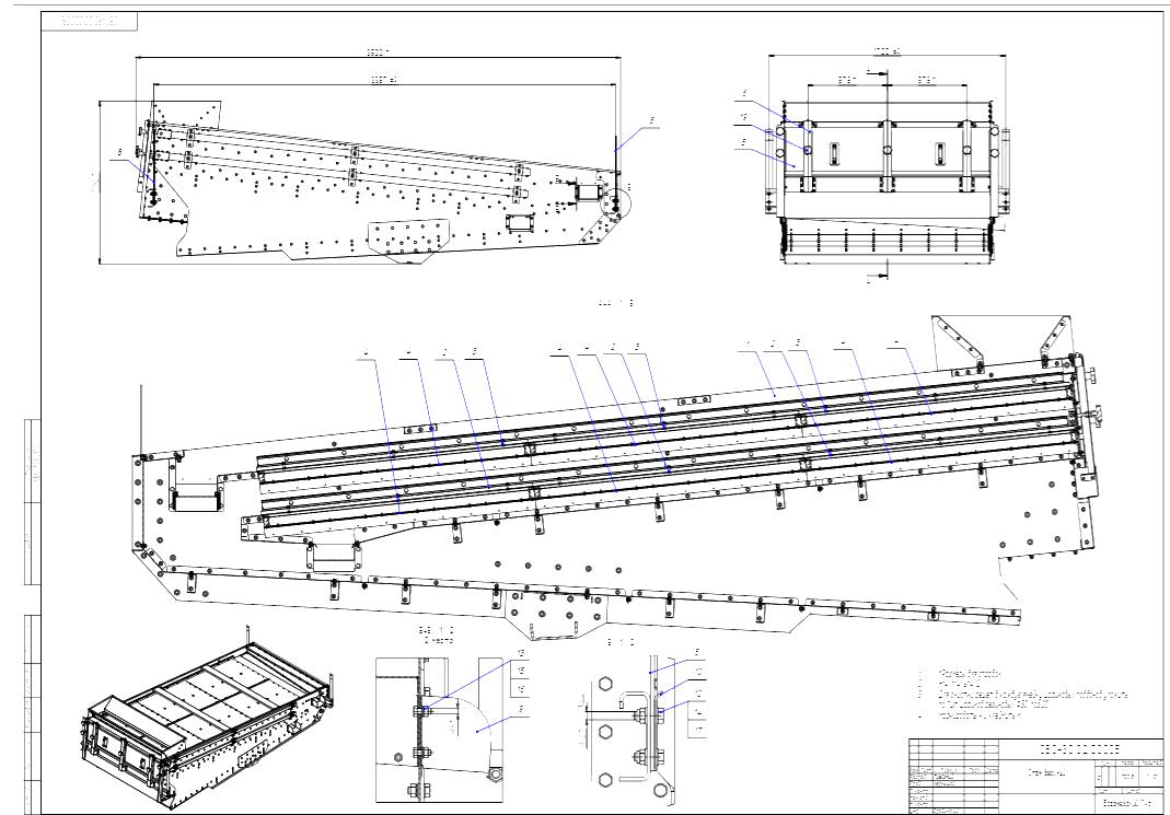 word image 498 Исследование и разработка высокоэффективного воздушно-решетного сепаратора для фракционной технологии подготовки семенного материала
