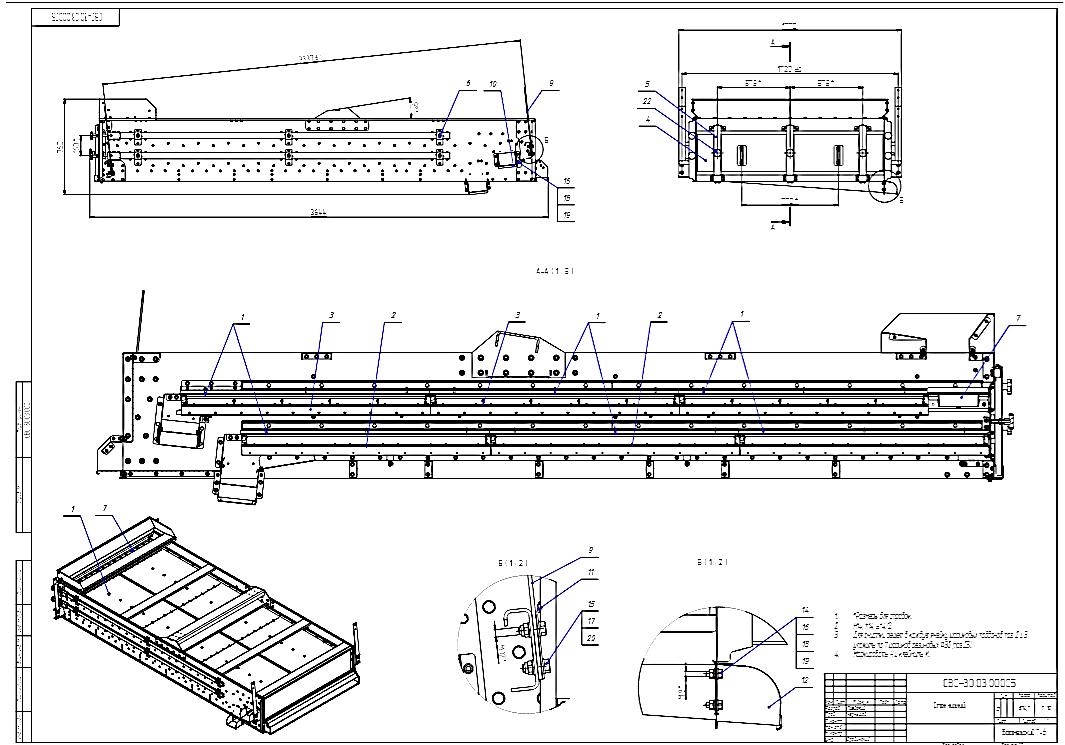 word image 499 Исследование и разработка высокоэффективного воздушно-решетного сепаратора для фракционной технологии подготовки семенного материала