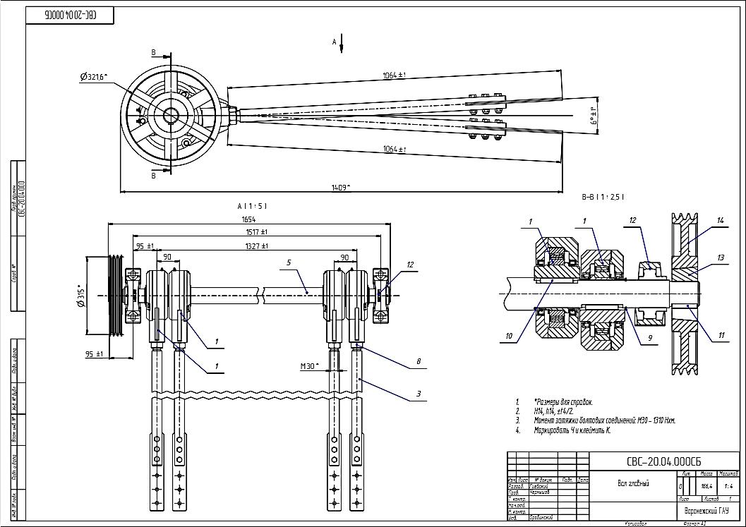 word image 500 Исследование и разработка высокоэффективного воздушно-решетного сепаратора для фракционной технологии подготовки семенного материала