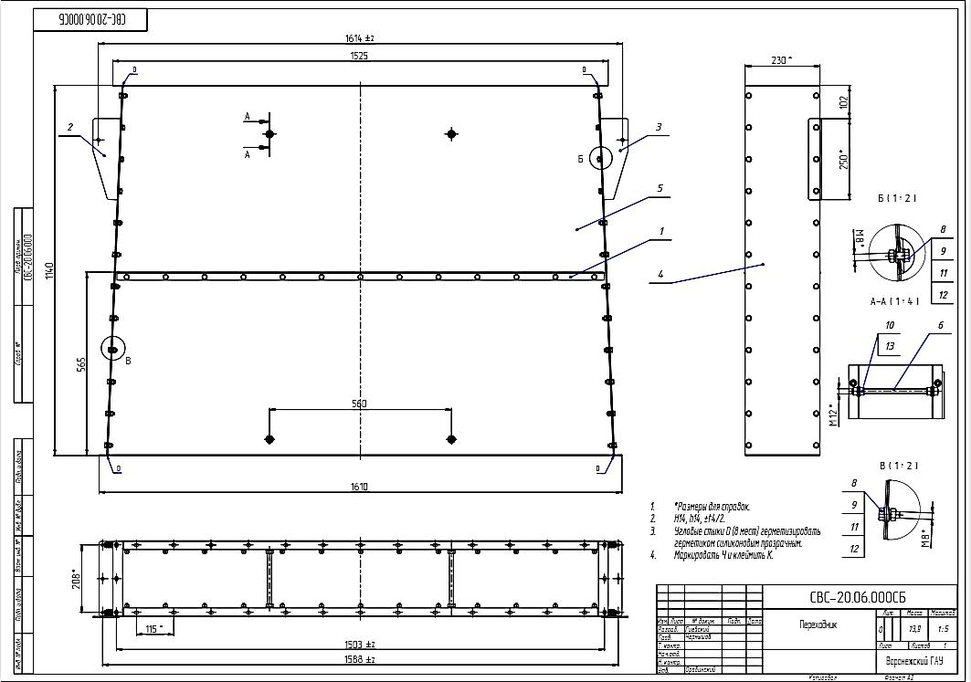 word image 502 Исследование и разработка высокоэффективного воздушно-решетного сепаратора для фракционной технологии подготовки семенного материала