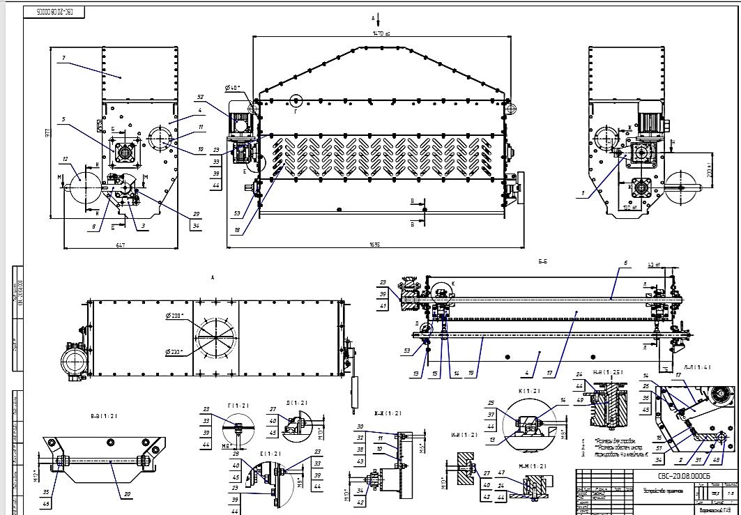 word image 504 Исследование и разработка высокоэффективного воздушно-решетного сепаратора для фракционной технологии подготовки семенного материала