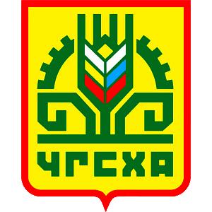 Чувашская Чувашская государственная сельскохозяйственная академия