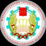 великол Аграрные вузы (54 образовательных организаций)