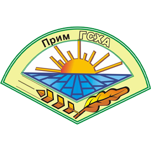 примгсха Приморская государственная сельскохозяйственная академия