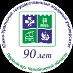 90 лет вузу Механизация и электрификация сельского хозяйства