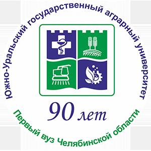 90 лет вузу Животноводство