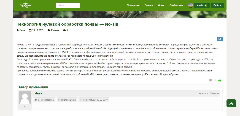 C:\Users\Admin\Desktop\Новая папка\Скриншот 2.png