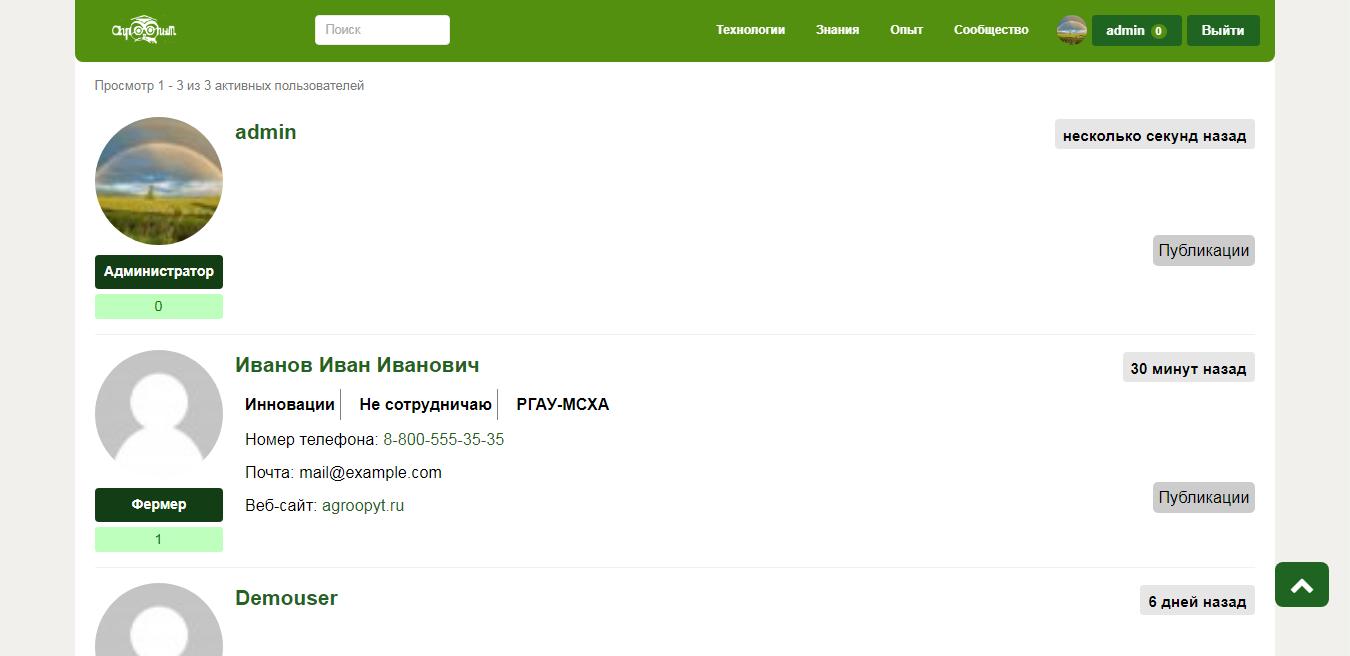 C:\Users\Admin\Desktop\Новая папка\Скриншот 4.png