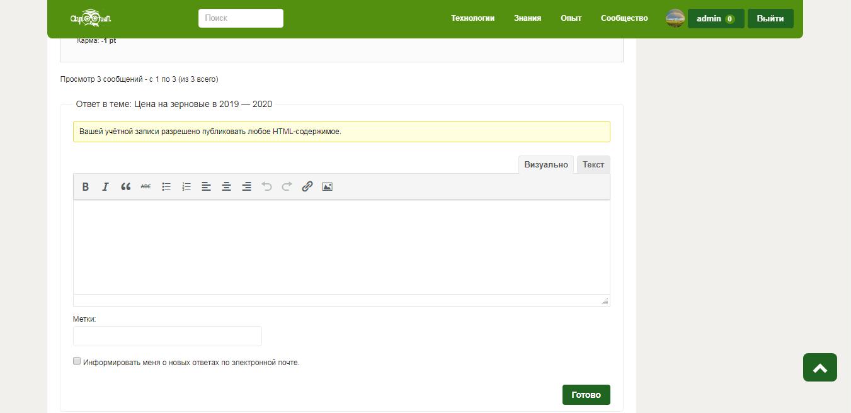 C:\Users\Admin\Desktop\Новая папка\Скриншот 6.png