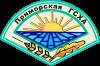 Приморская ГСХА