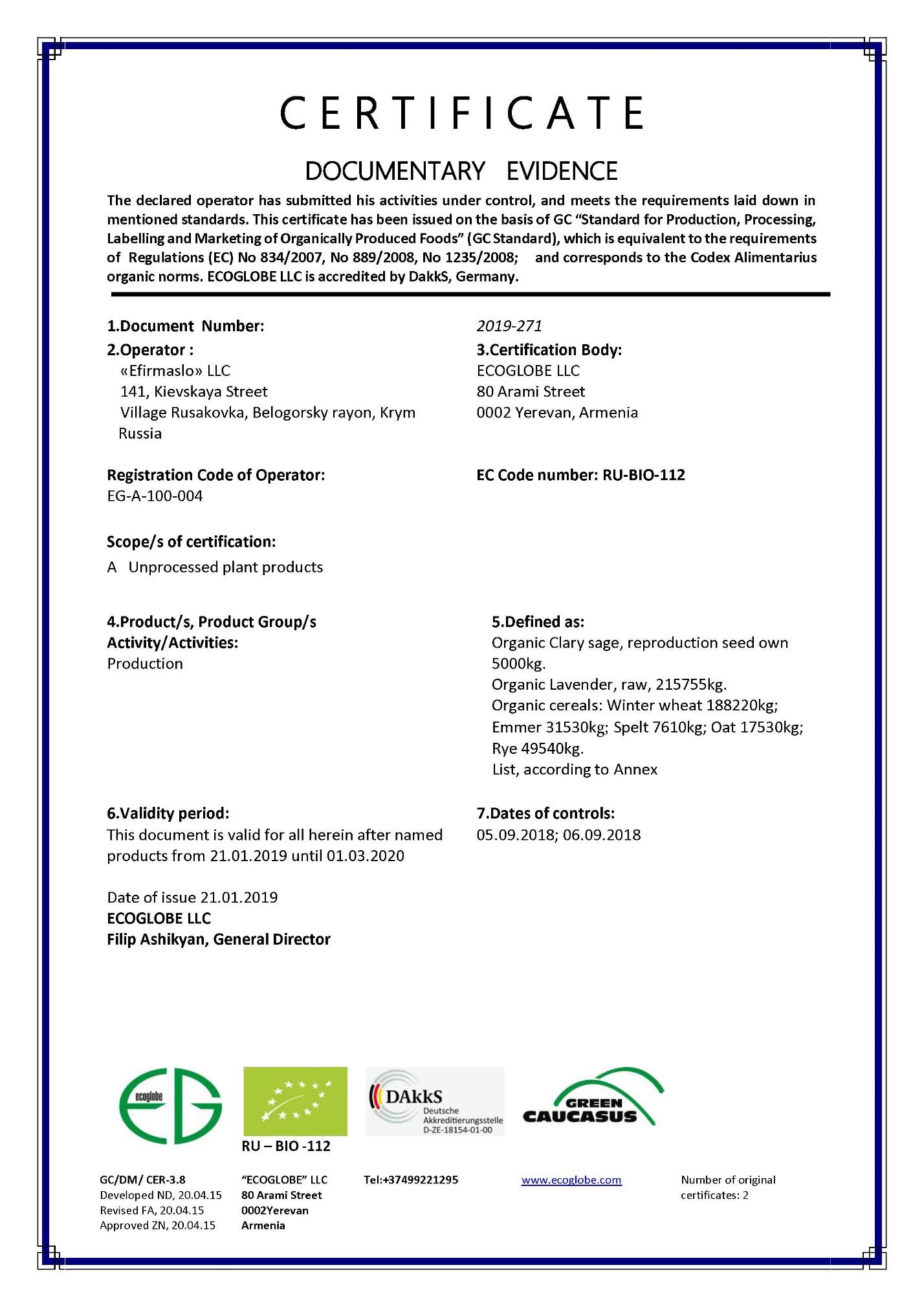 word image 101 Комплексное эколого-химическое обследование по международным стандартам «Органик» хозяйства - экспортера и обоснование целесообразности производства органической продукции в условиях юга России