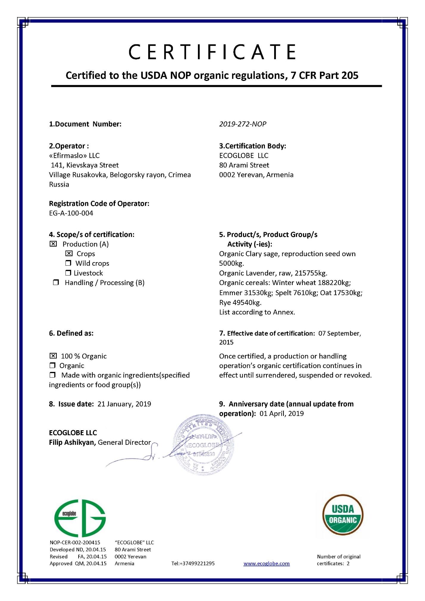 word image 102 Комплексное эколого-химическое обследование по международным стандартам «Органик» хозяйства - экспортера и обоснование целесообразности производства органической продукции в условиях юга России