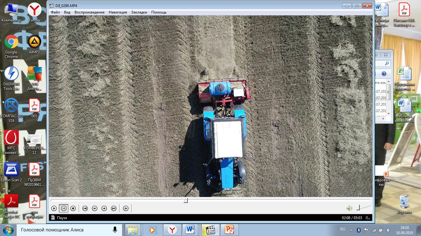 word image 1096 Повышение урожайности сельскохозяйственной продукции за счет обработки и заделки пожнивных остатков для получения безопасного и эффективного биологического удобрения