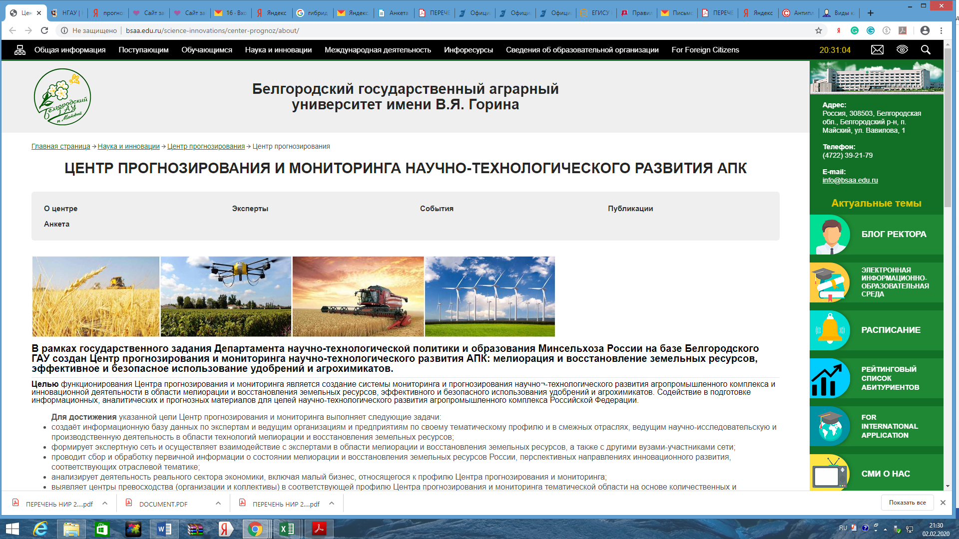 word image 1366 Анализ научно-исследовательских работ, выполняемых высшими учебными заведениями, находящимися в ведении Минсельхоза России, за счет средств федерального бюджета