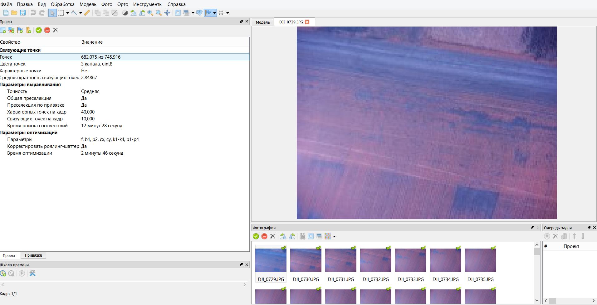 word image 162 Использование цифровых технологий для производства, оценки урожая, сбора, хранения сельскохозяйственной продукции (в т.ч. индекс NDVI)