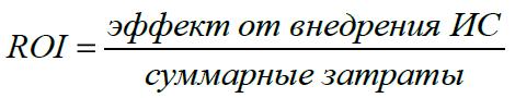 word image 534 Разработка концепции по развитию экспериментального цифрового опытного хозяйства, создаваемого на базе высшего образовательного учреждения (на примере Орловского ГАУ)