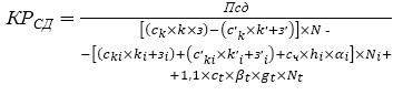 word image 611 Разработка методических подходов по порядку и условиям проведения оценки племенной ценности сельскохозяйственной птицы