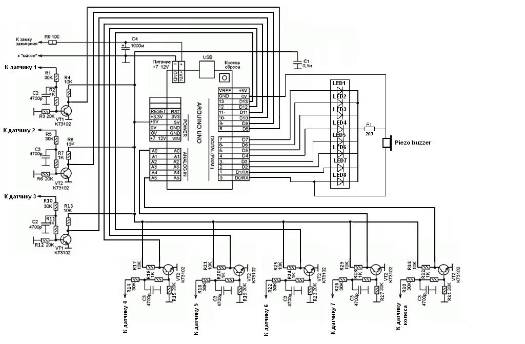 word image 284 Разработка предохранительной системы фрезы, предназначенной для обработки каменистых почв в горных селекционных питомниках