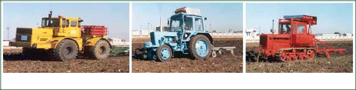 word image 80 Проведение исследований, разработка технологии и подготовка технических предложений по использованию газомоторного и альтернативных видов топлива для сельскохозяйственной техники нового поколения
