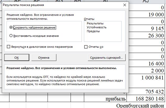 C:\Users\Admin\Desktop\Новый точечный рисунок (276666).bmp