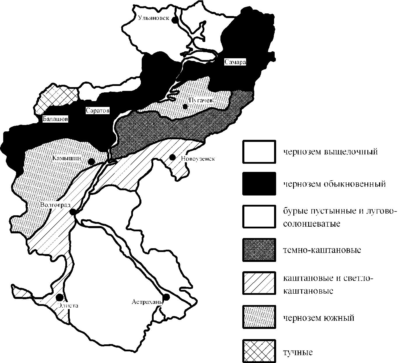 Фрагмент земель