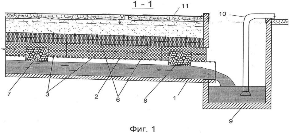 word image 164 Разработка ряда типовых конструкций гидротехнических сооружений для гидромелиоративных систем