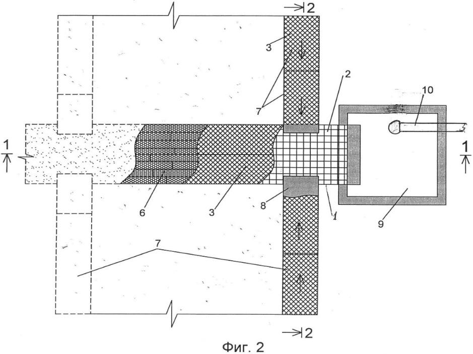 word image 165 Разработка ряда типовых конструкций гидротехнических сооружений для гидромелиоративных систем