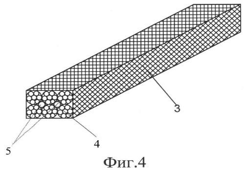 word image 167 Разработка ряда типовых конструкций гидротехнических сооружений для гидромелиоративных систем