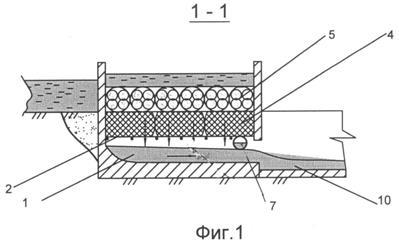 word image 169 Разработка ряда типовых конструкций гидротехнических сооружений для гидромелиоративных систем