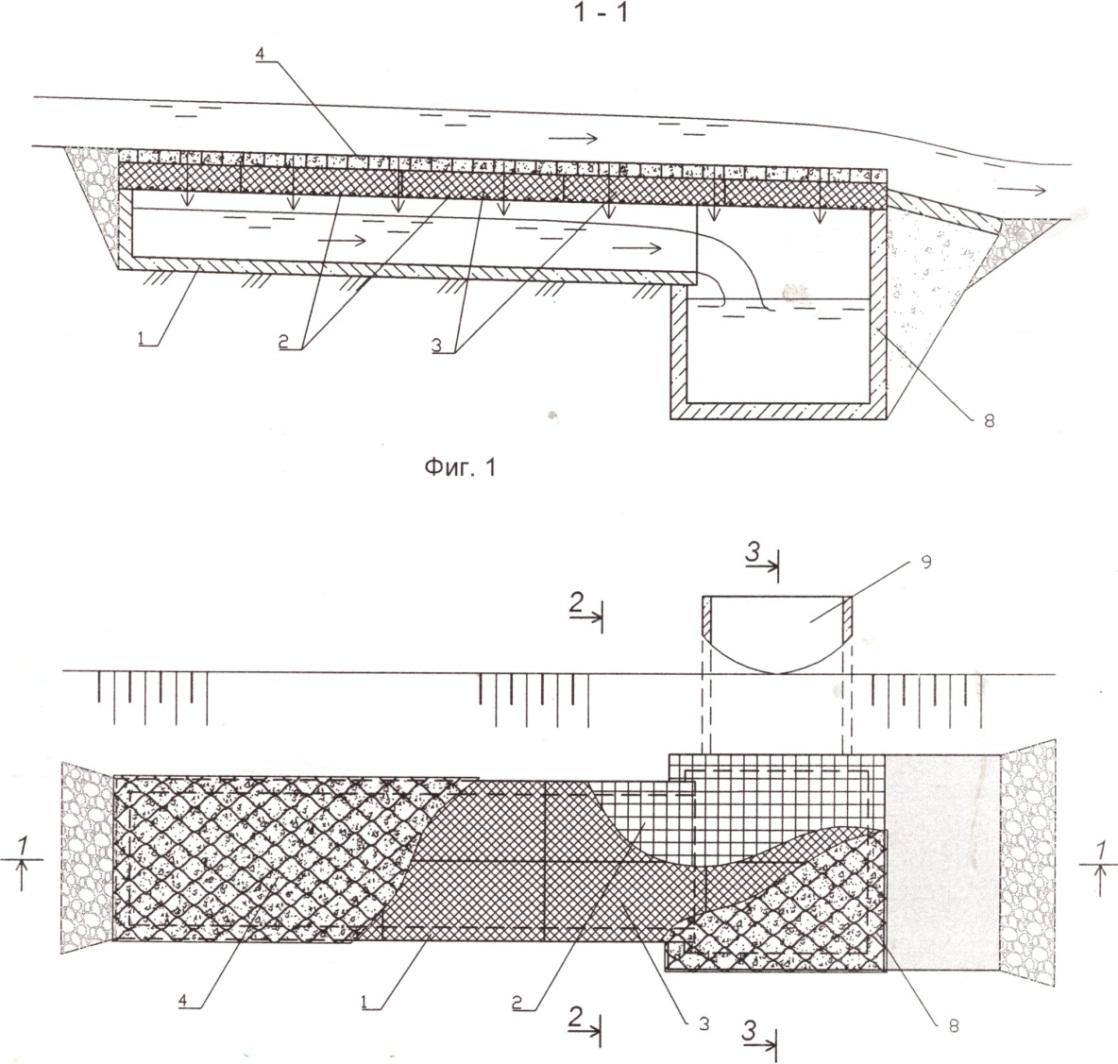 word image 172 Разработка ряда типовых конструкций гидротехнических сооружений для гидромелиоративных систем