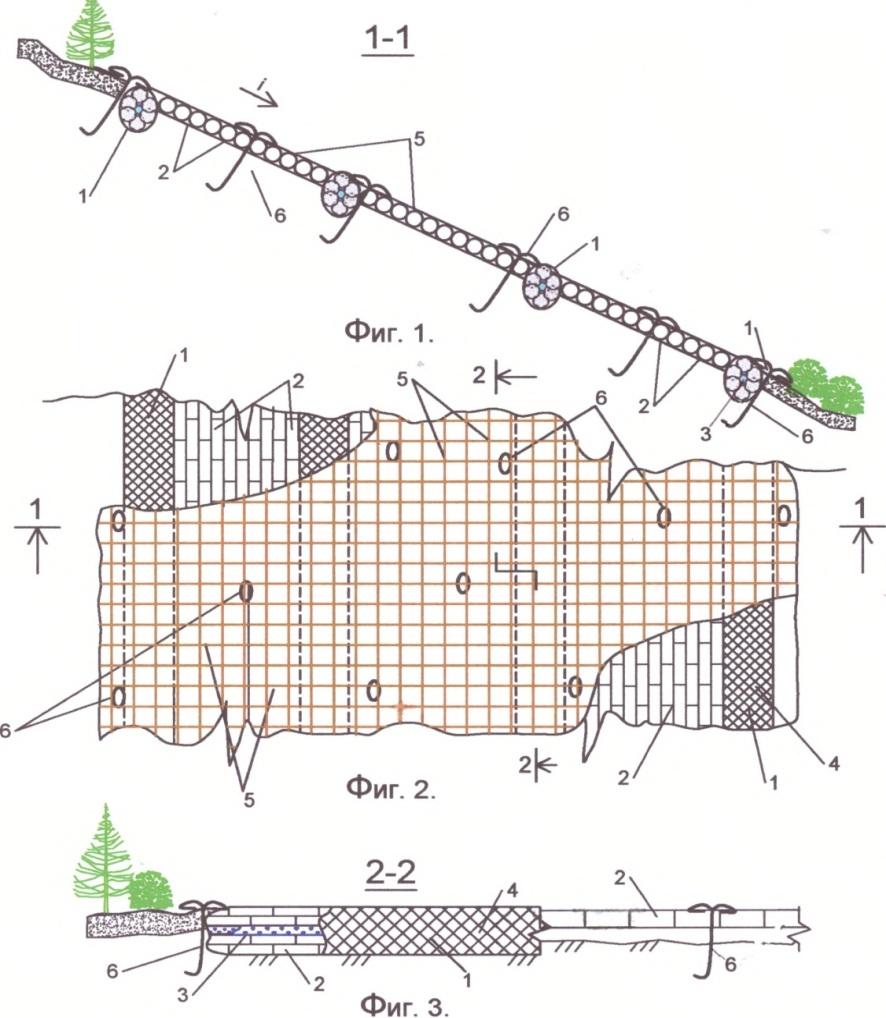 word image 174 Разработка ряда типовых конструкций гидротехнических сооружений для гидромелиоративных систем