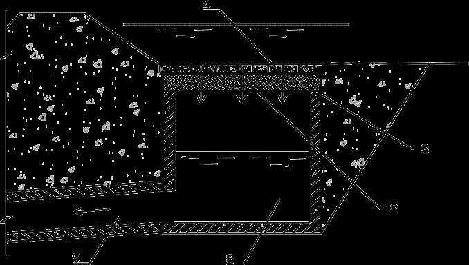 word image 964 Разработка ряда типовых конструкций гидротехнических сооружений для гидромелиоративных систем