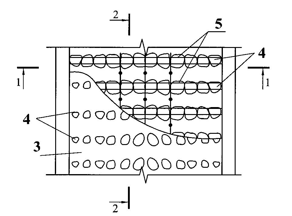 word image 974 Разработка ряда типовых конструкций гидротехнических сооружений для гидромелиоративных систем