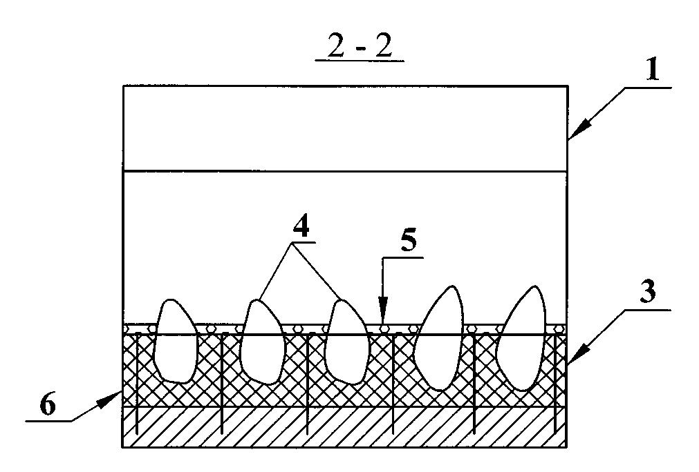 word image 975 Разработка ряда типовых конструкций гидротехнических сооружений для гидромелиоративных систем