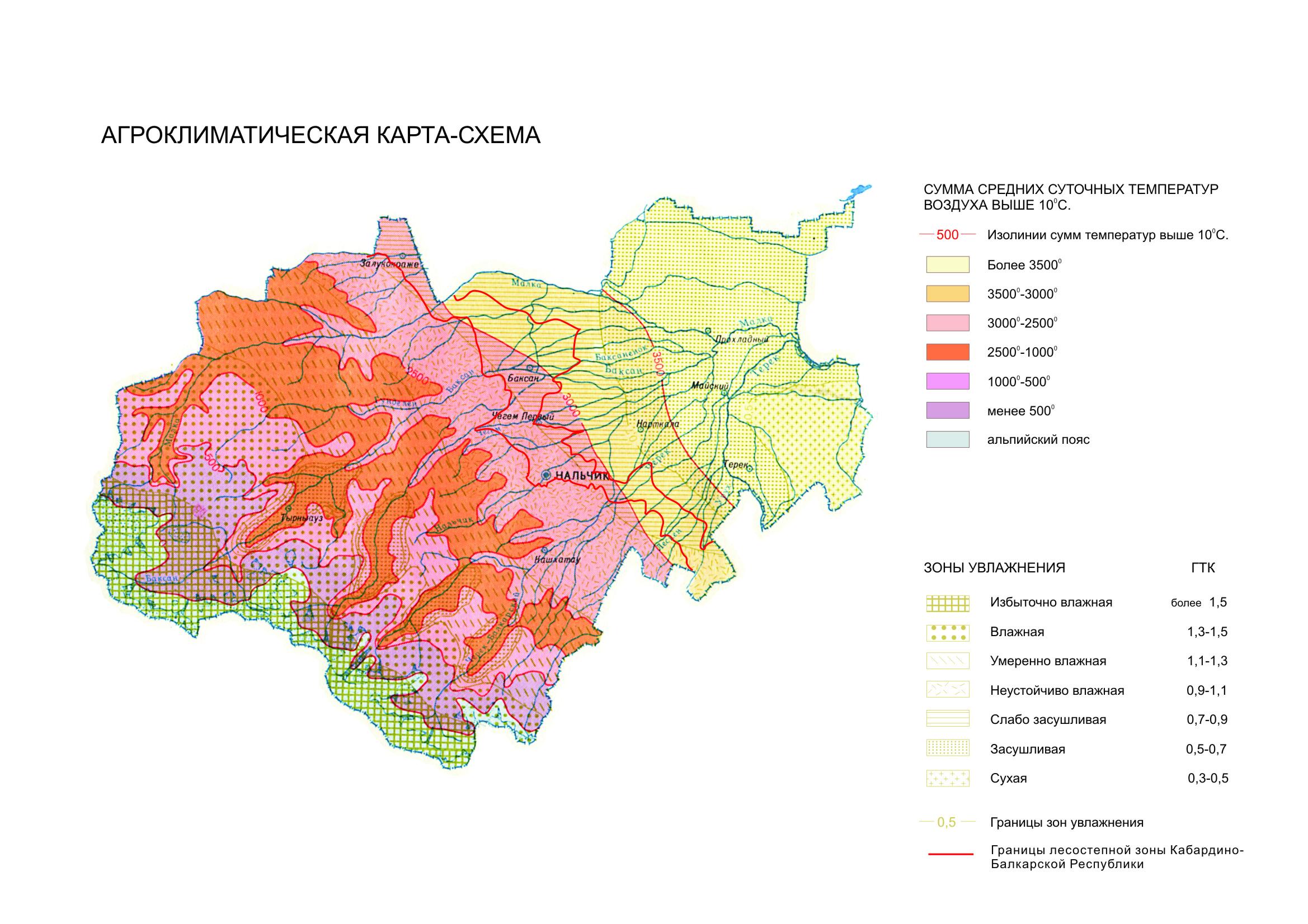 агроклиматическая карта