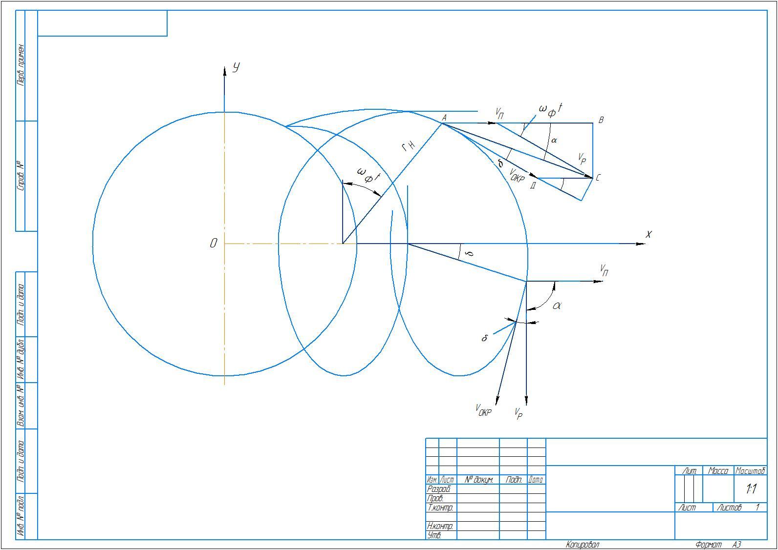 F:\чертеж\Чертеж схема 26666.jpg
