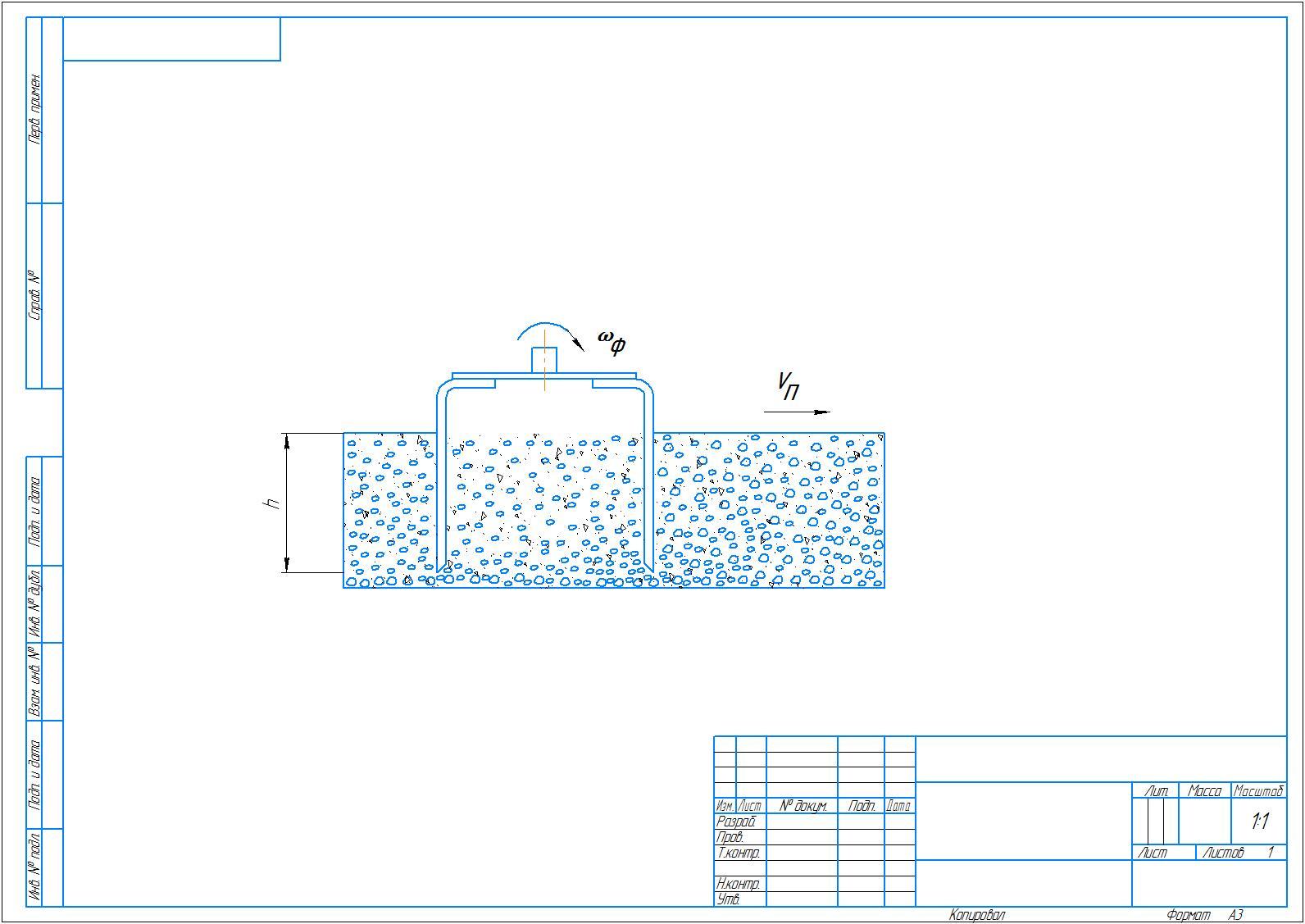 F:\чертеж\Чертеж схема14.jpg