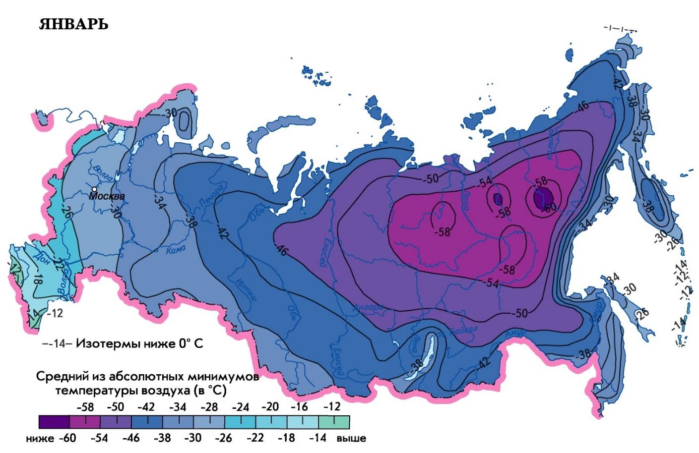 H:\_ЛАБ\ИЗМЕРЕНИЯ_ 2020\Климат\161_2 — копия.jpg