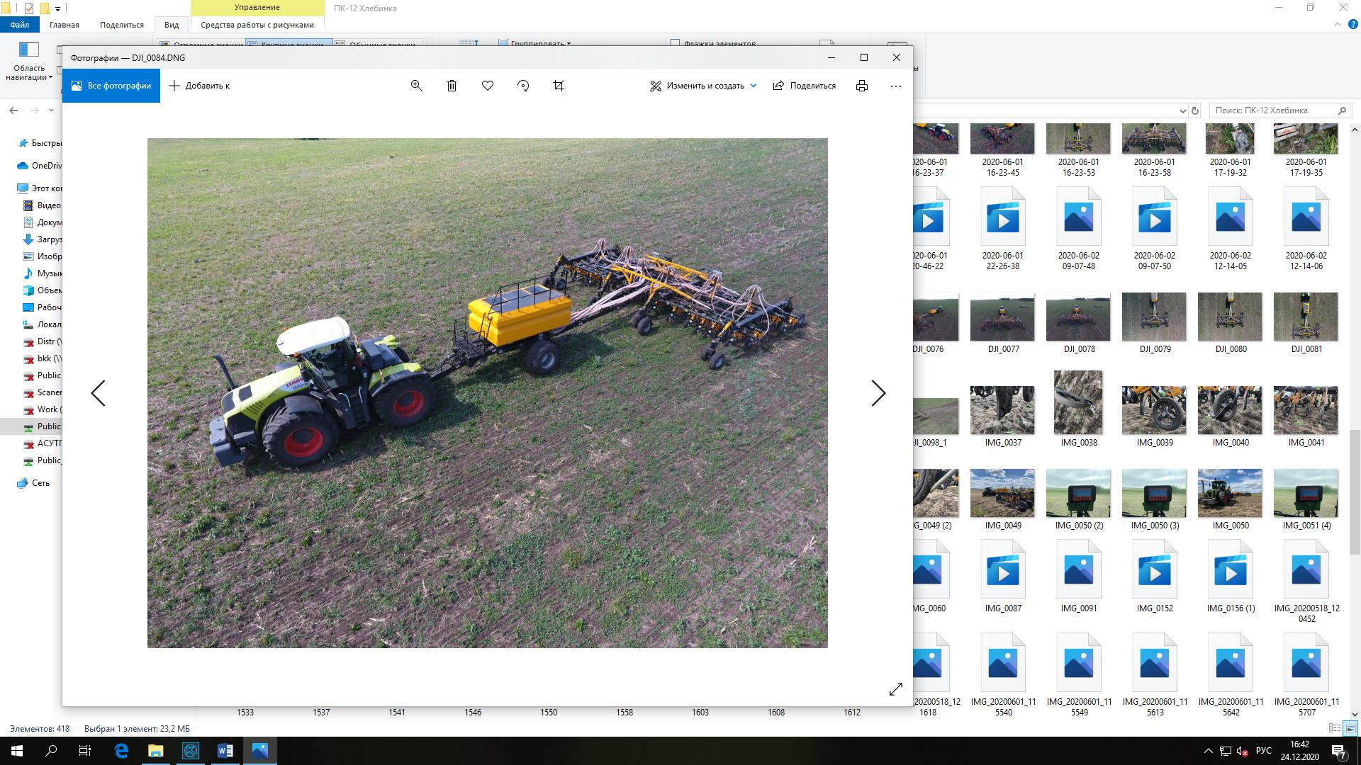 word image 1215 Разработка конструктивной схемы и обоснование параметров почвообрабатывающего посевного агрегата с пневматическим высевом семян для тракторов класса тяги 5