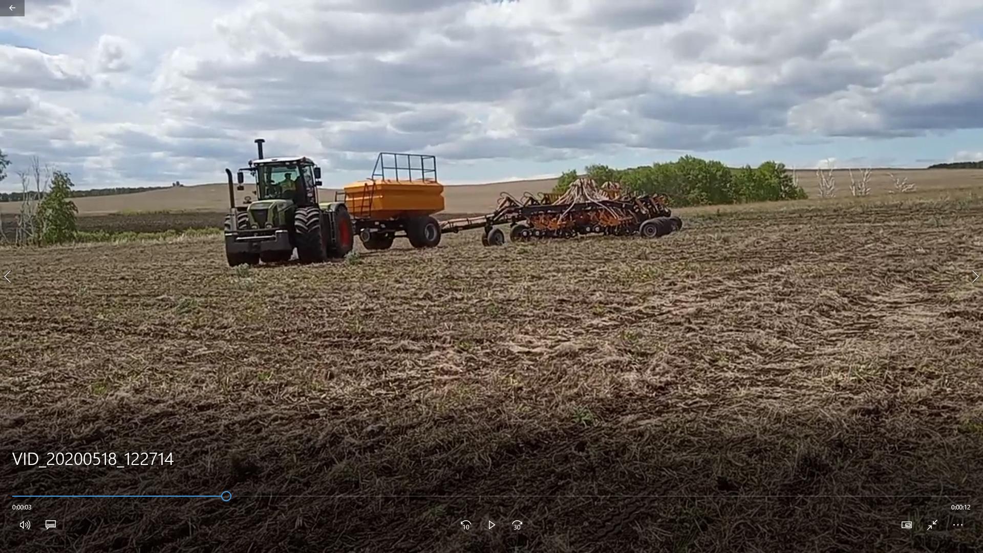 word image 1222 Разработка конструктивной схемы и обоснование параметров почвообрабатывающего посевного агрегата с пневматическим высевом семян для тракторов класса тяги 5