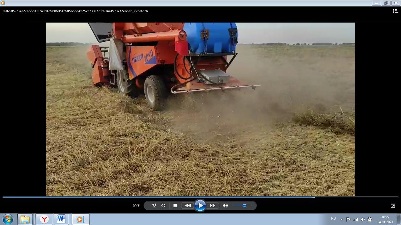 word image 710 Повышение эффективности использования соломы и сидератов в системе органического земледелия